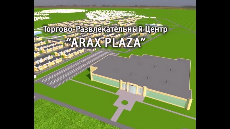 Гипермаркет Arax Plaza