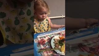 #девочка#за#завтраком#говорит#маме#я#же#не#коза#чтобы#есть#травку