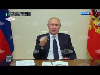 Путин: русский народ - основа всей нашей многонациональной России