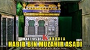 Hazrat Habib Bin Muzahir Asadi رضي الله تعالى عنه Sort Story Martyr's of Karbala Iraq Tourism