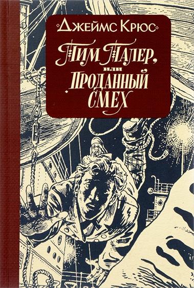 Книгопоказ «Фантастическая страна на книжной полке», изображение №6