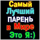 Фотоальбом Sergei Popovich