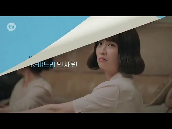 Teaser Webdrama Daugther in Law