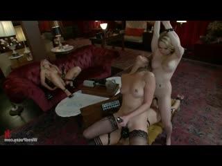 оргия подруг Aiden Starr, Maitresse Madeline, Jessie Cox. Ashley [BDSM, Domination. porno, Sex, hard, rough, бдсм, секс, жестко]