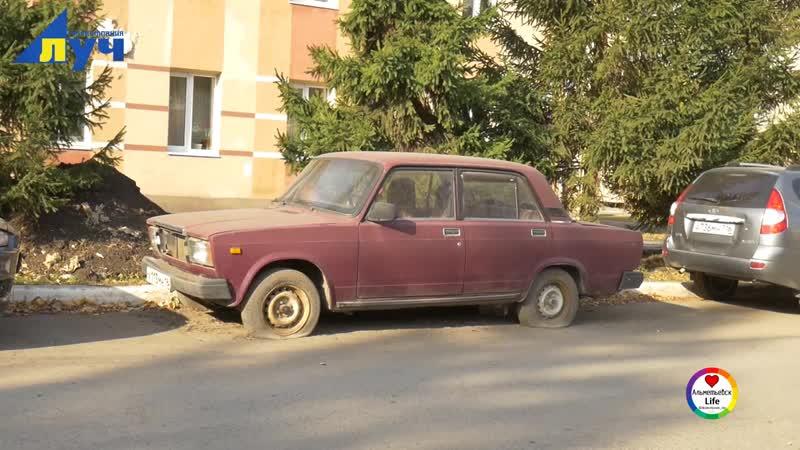 В Альметьевске начнут утилизировать автохлам