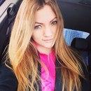 Личный фотоальбом Екатерины Костриченко