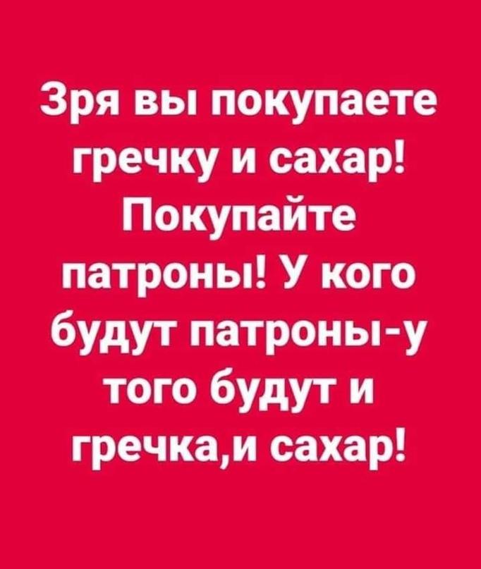 Мемы Анекдоты