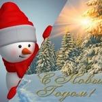 Новый год и Рождество — тематическая подборка