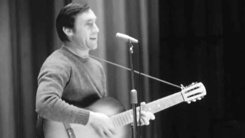 Владимир Высоцкий Песни о Великой Отечественной войне Фильм концерт сокращенная версия