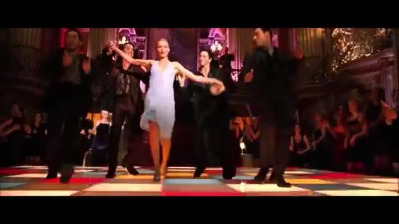 Танец из фильма Ангелы Чарли