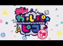 BanG Dream! GaRuPa☆PICO ~Ohmori~ 5 серия [RUS SUB, русские субтитры] [Команда BanG Dream! Translations]