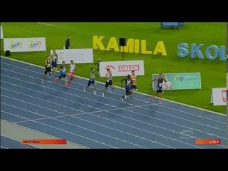 World Athletics Continental Tour Gold - Kamila Skolimowska Memorial - 800m (Men)