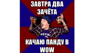 Мемы про студентов. Подборка Весёлый студент #12. Студенческие приколы с озвучкой. Шутки про сессию