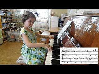 """Марианна Лемешкина, 7 лет. М.Шмитц. """"30 легких джазовых этюдов"""", этюд №4."""