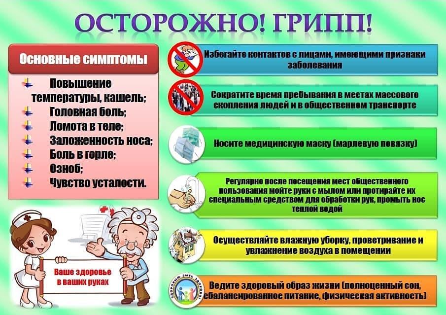 Завтра все школы Петровска закроются на карантин