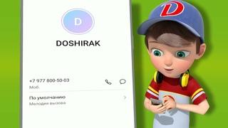 Доширак_Промо-акция_инструкция регистрации