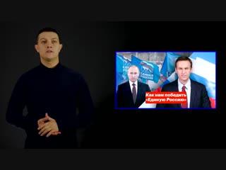 Кто же РЕАЛЬНАЯ оппозиция в России Кто и как разваливал СССР. Михаил Советский