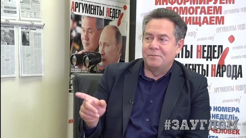 Платошкин о Навальном Чубайсе и Наследнике