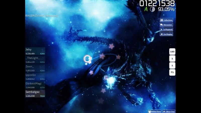 Blue Dragon | 3 Звезды | osu! | Прошел Sambatgaz
