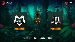 Infinity vs Crewmates, Dota Pro Circuit 2021: S1 - SA, bo3, game 2 [Mael & GGS]