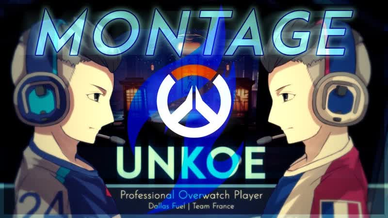 Overwatch Montage of uNKOE