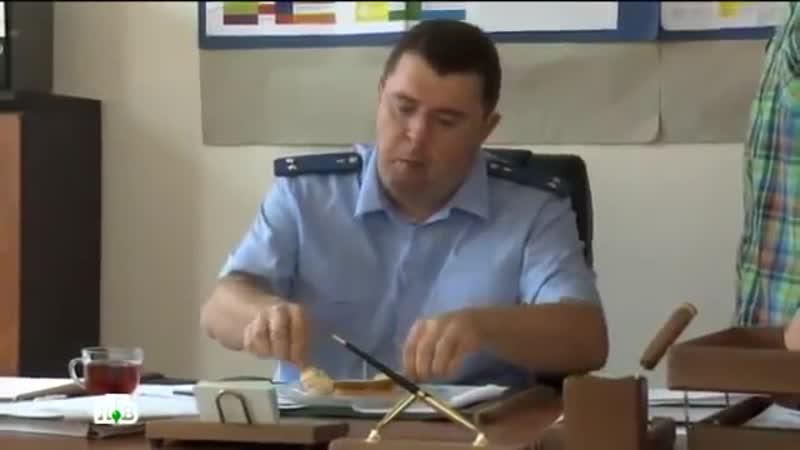 Прокурорская проверка Деликатное дело