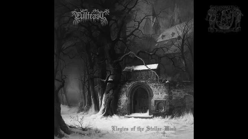 Evilfeast Elegies of the Stellar Wind Full Album