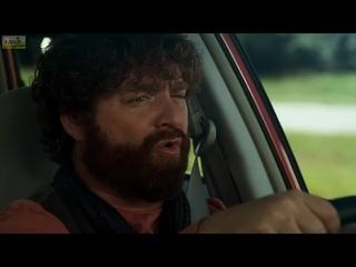 Итан засыпает за рулем.Впритык Due Date (2010) Фрагмент