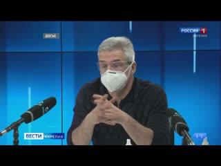 Артур Парфенчиков подписал распоряжение о введении новых противоэпидемических мер в Карелии