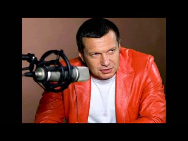 Владимир Соловьёв про армян