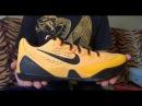 Видео-обзор Nike Kobe IX 9 EM Kill Bill/Bruce Lee от FBLINE