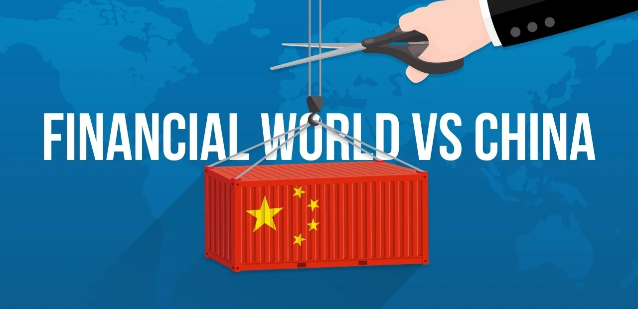 Financial world vs China