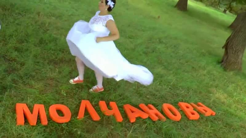 На большом воздушном шаре свадебный клип