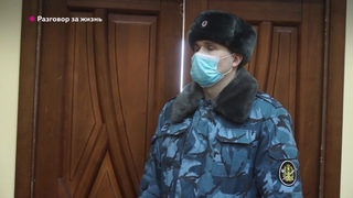 ТК Городской. В Брянске несовершеннолетних осужденных предостерегли от криминальной романтики