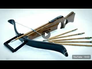 Как сделать мощный арбалет из ПВХ трубы своими руками. Самодельный арбалет из ПП