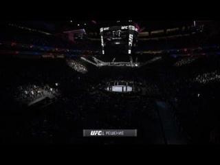 DFL 32 Welterweight Grand-Prix: Nick Diaz vs Damian Maia