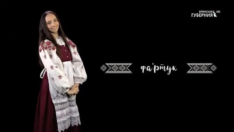 Обнаряда Стародубский район Телеканал Брянская Губерния