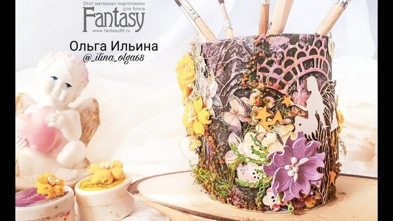 Dies Fantasy DIY Мастер класс Карандашница своими руками tutorial Decorative pencil stand миксмедиа