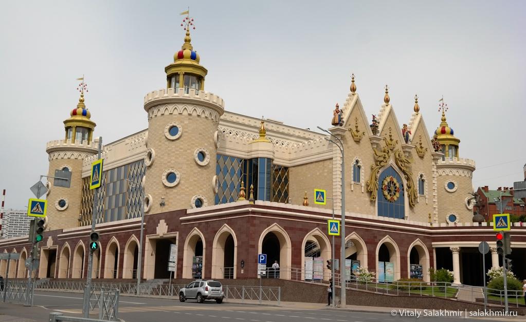 Театр кукол Экият, Казань 2020