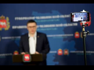 Брифинг Алексея Текслера по ситуации с коронавирусом 9 апреля