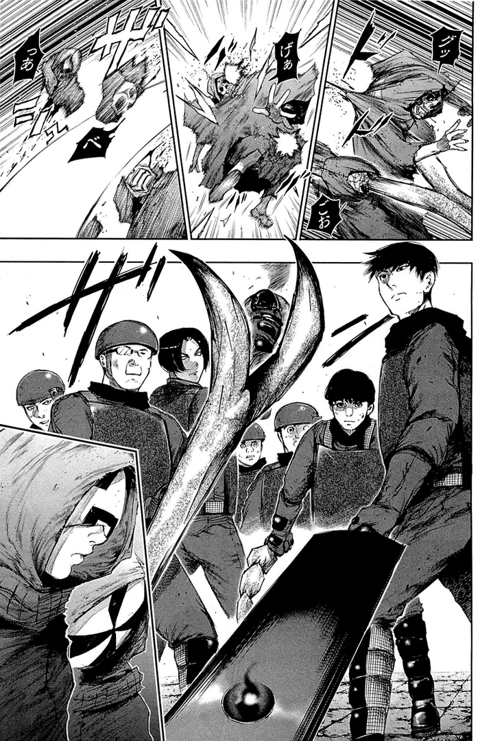 Tokyo Ghoul, Vol. 8 Chapter 77 Tower 7, image #3
