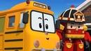 Рой и пожараная безопасность 🚒 Все серии подряд 1 🚓 Робокар Поли 🚑 Развивающие мультфильмы для детей