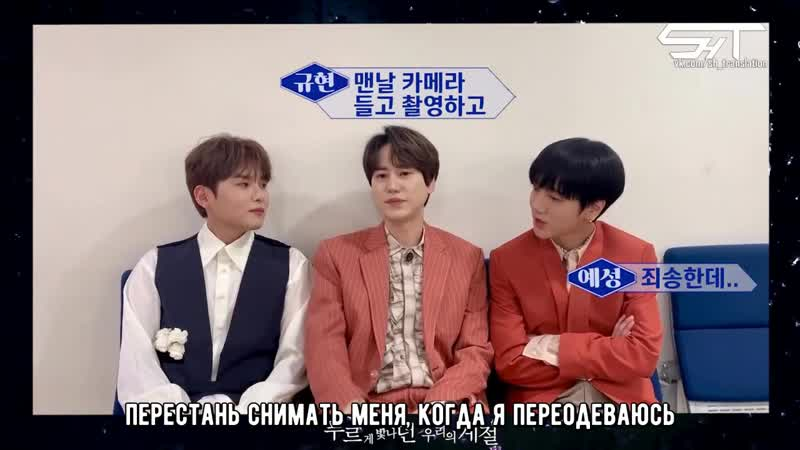 рус саб The Fangirling Reporter Super Junior K R Y