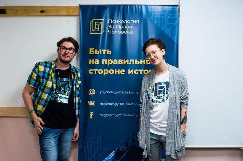 Гендерные вырожденцы атакуют российские школы и пытаются переформатировать сознание наших детей и подростков, изображение №4