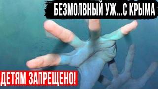 ТАЙНЫ КРЫМСКОГО ПОЛУОСТРОВА, ОТ КОТОРЫХ КР0ВЬ СТЫНЕТ В ЖИЛАХ!!! () ДОКУМЕНТАЛЬНЫЙ ФИЛЬМ HD