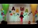 Концерт Дарьи Шелестенко Выступление №14