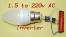 1.5v to 220v inverter | with mobile charger transformer