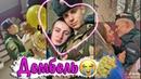 Милые пары в TikTok. Дембель. Встретила с армии - это love