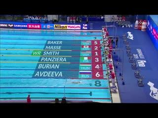 Women's 200m backstroke - world record