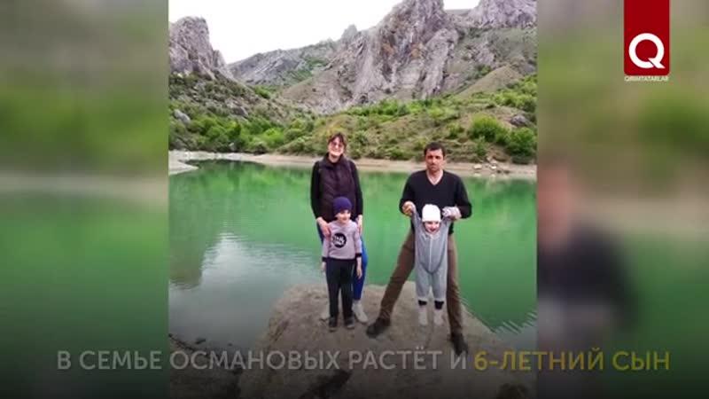 Амина Османова